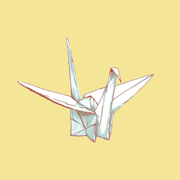 Illustration of an origami crane